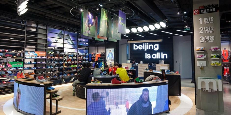 Adidas va 'en' en Beijing con el nuevo concepto de venta completa