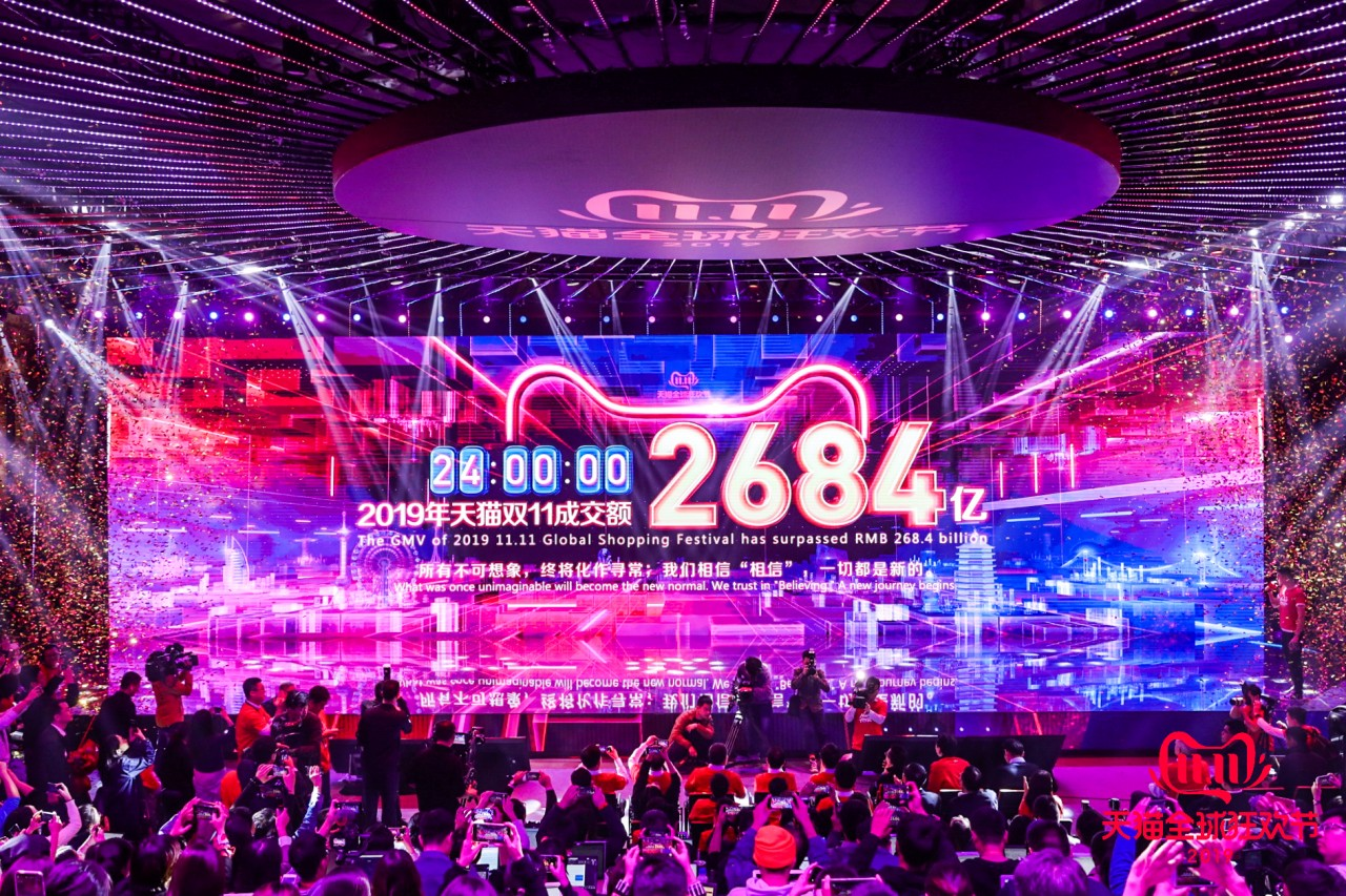 The view from China: how bamboo and consumers in lower-tier cities give Alibaba a leg-up on Singles' Day